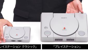 PlayStation Classic Mini : en attendant notre unboxing, voici celui de Sony