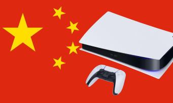 PS5 en Chine : prix, dates et jeux, le résumé de la conférence PlayStation China