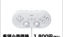 Wii : pas de zonage pour les jeux !