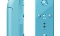 Nintendo 3DS : objectif 4 millions !