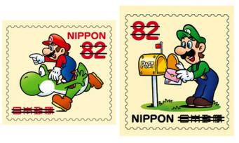 Des timbres Super Mario arrivent au Japon et ils sont déjà collectors !
