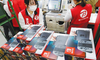 Nintendo resserre les délais de livraison aux revendeurs pour éviter les fuites !