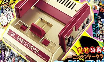 Mini NES : une vidéo officielle qui présente le modèle anniversaire exclusif au Japon
