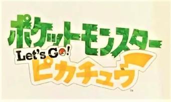 Pokémon Switch : le nom définitif du jeu a fuité avec d'autres rumeurs croustillantes