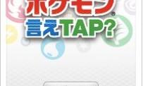 Mikami - Nintendo