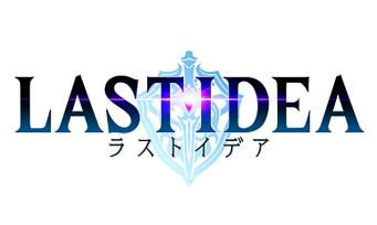 """Square-Enix : un nouveau RPG du nom de """"Last Idea"""" pourrait bien être en préparation, premiers indices"""