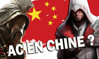 Assassin's Creed : le prochain épisode en Chine ? Un artiste a fait leaker des images