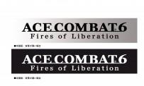 Ace Combat 6 : des avions à télécharger