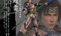 Test Dynasty Warriors 5