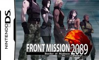 Une vidéo pour Front Mission 2089