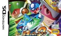 Mega Man Star Force 2 imag