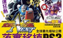 Gundam Vs. Gundam Next sur PS3