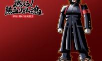 Oendan 2 : la date de sortie japonaise