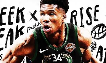 NBA 2K19 : la version standard dévoile sa jaquette, Giannis Antetokounmpo à l'honneur