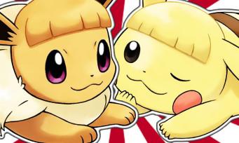 Pokémon Let's Go : voilà pourquoi le jeu est plus court que les autres épisodes