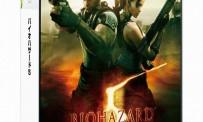Resident Evil 5 : images et vidéo viral