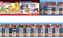 Street Fighter IV : 174 images de plus