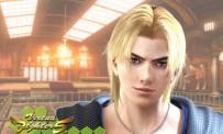 Virtua Fighter 5 : un fist d'images