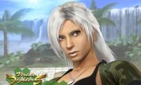 Un patch pour Virtua Fighter 5