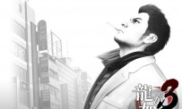 Yakuza 3 en quelques screenshots