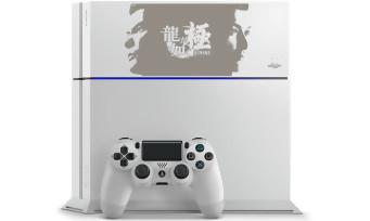 Yakuza Kiwami s'offre deux PS4 collectors